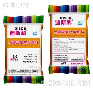 大量元素水溶肥15-5-35+TE-迪斯科