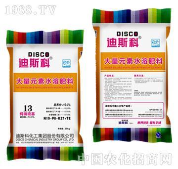 大量元素水溶肥19-8-27+TE-迪斯科