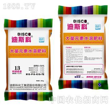 大量元素水溶肥18-18-18+TE-迪斯科