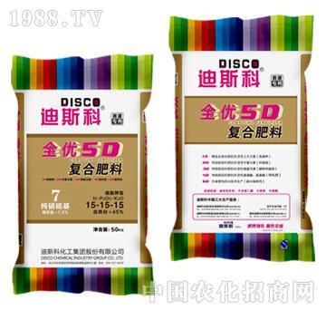 5D纯硝硫基复合肥料-迪斯科