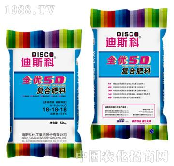 5D硫酸钾型复合肥料-迪斯科