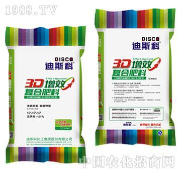 3D硫酸钾型复合肥料-迪斯科