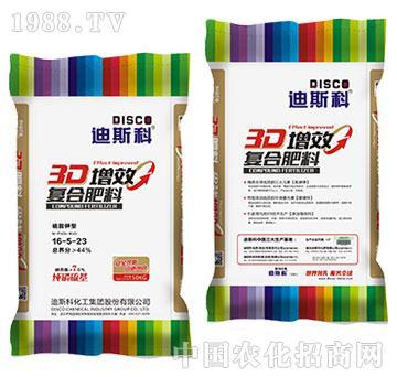 3D纯硝硫基复合肥料-迪斯科