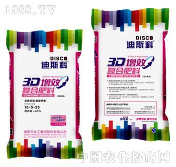 3D高塔尿硫基复合肥料-迪斯科