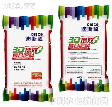 3D高塔尿氯基复合肥料-迪斯科