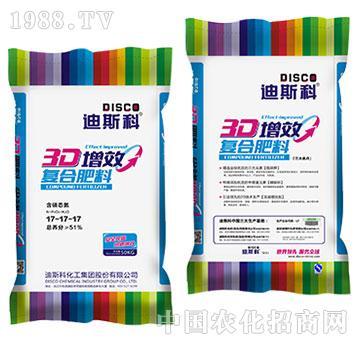 3D氯化钾型复合肥料-迪斯科