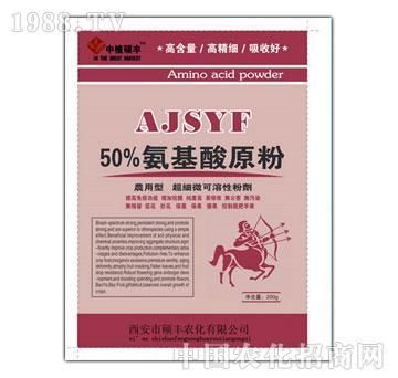 50%氨基酸原粉-硕丰