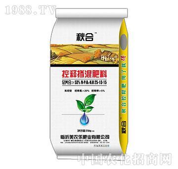 控释掺混肥料25-13-15-秋合-美农乐
