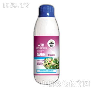 兰花专用营养催芽液-森