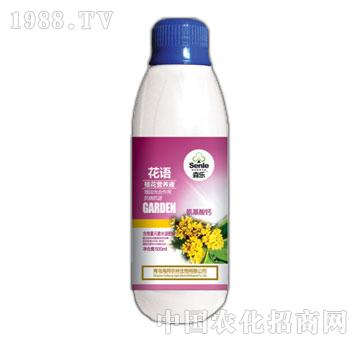 桂花营养液-森乐-海邦