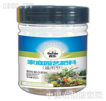 家庭园艺肥料(通用型)-森乐-海邦