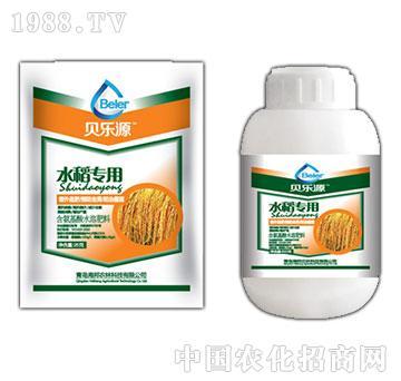 水稻专用-贝乐源-海邦