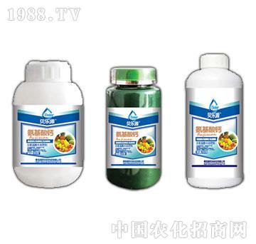 氨基酸钙-贝乐源-海邦