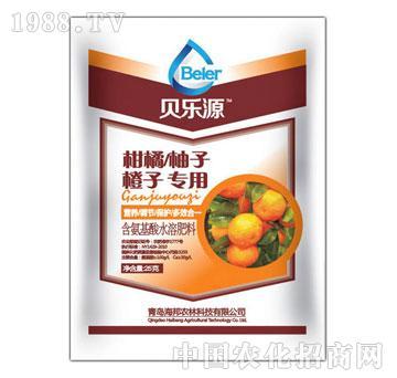 柑橘、柚子、橙子专用-