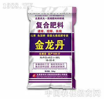 金龙丹-48%复合肥料