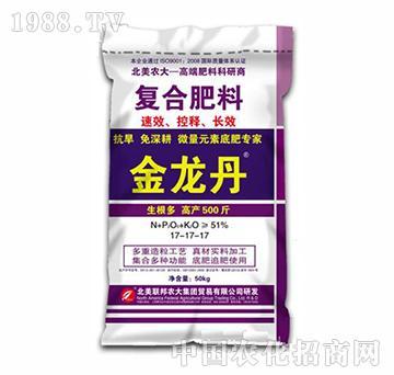 金龙丹-51%复合肥料