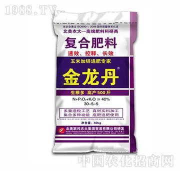 金龙丹-玉米加锌追肥专