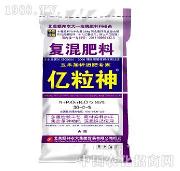 亿粒神玉米加锌追肥专家