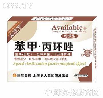 苯甲丙环唑-北美农大