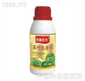 茶叶催芽剂-北美农大