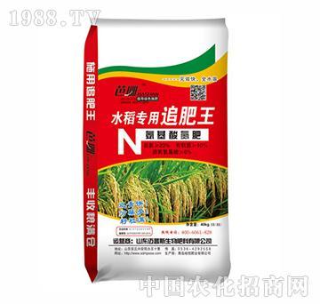 水稻专用追肥王氨基酸氮肥-迈普斯