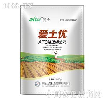 爱土优ATS土壤调节剂-荷拓生物