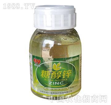 糖醇锌-心连心植物