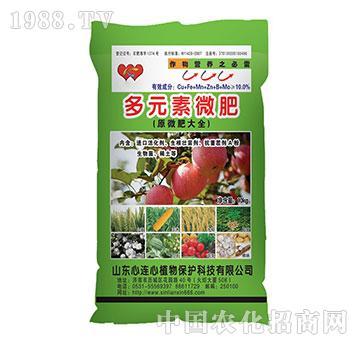 多元素微肥-心连心植物