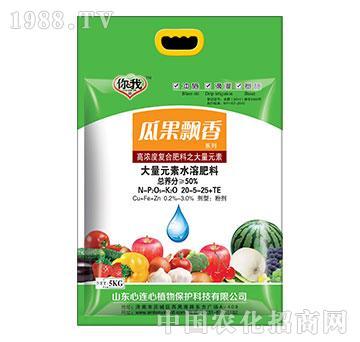 大量元素水溶肥料20-5-25+TE-瓜果飘香-心连心植物