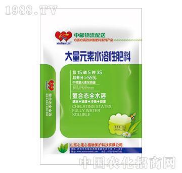 大量元素水溶性肥料15-5-35-心连心植物