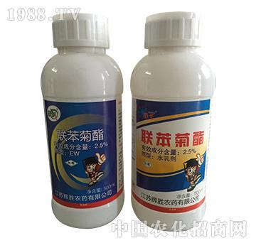 2.5%联苯菊酯-狼剑+必圣-辉胜