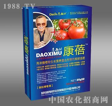 西红柿专用-康蓓-道西