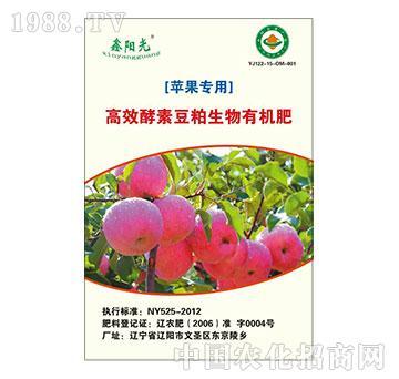 高效酵素豆粕生物有机肥(苹果专用)-阳光