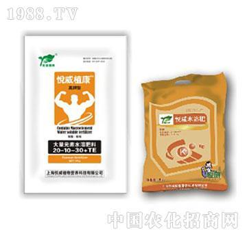 悦威植康-高钾型20-10-30+TE