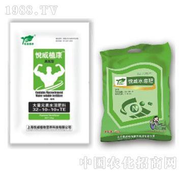 悦威植康-高氮型32-10-10+TE
