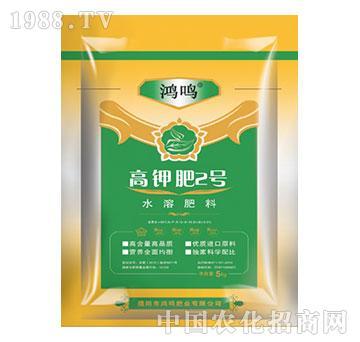高钾肥2号-水溶肥-鸿鸣肥业