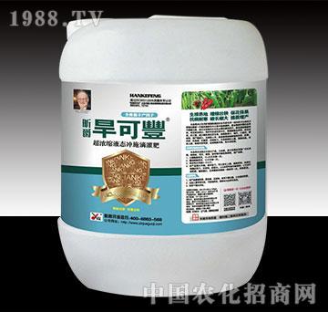 旱可丰辣椒10kg