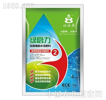 含腐殖酸水溶肥-绿启力