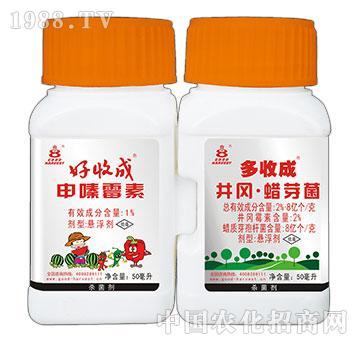 1%申嗪霉素+10%井冈蜡芽菌-多收成-好收成