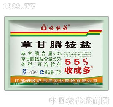 55%草甘膦铵盐-收成