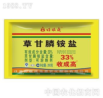 33%草甘膦铵盐-收成