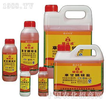33%草甘膦铵盐-银收