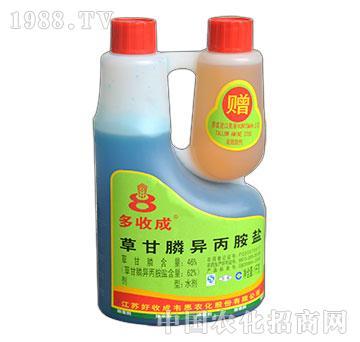 62%草甘膦异丙胺盐-