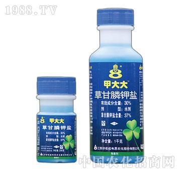 37%草甘膦钾盐-甲大大-好收成
