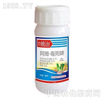 10.2%阿维毒死蜱-沈丘农药