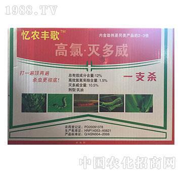 12%高氯灭多威-忆农
