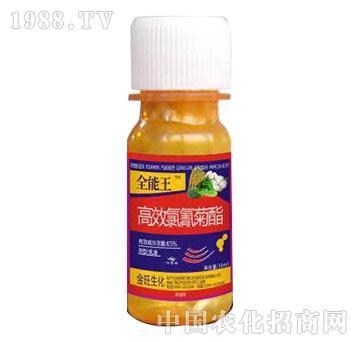 45%高效氯氰菊酯-全