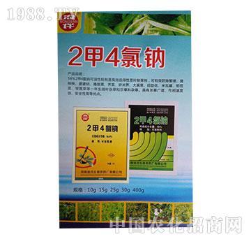 56%2甲4氯钠-沈丘农药