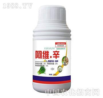 阿维辛-1.8%纯生物
