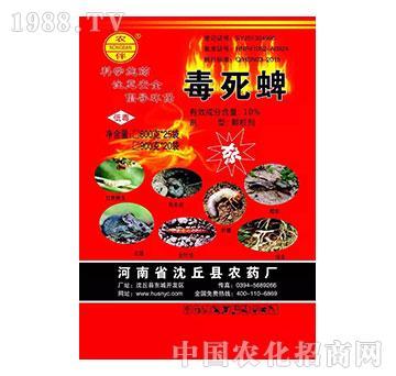 10%毒死蜱杀虫剂-沈丘农药